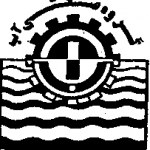 گروه صنعتی آب